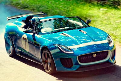 Foto de - jaguar project-7-prototipo