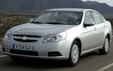 Ver mas info sobre el modelo Chevrolet Epica
