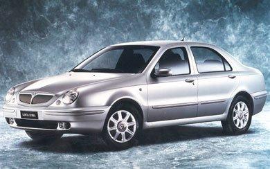 Ver mas info sobre el modelo Lancia Lybra