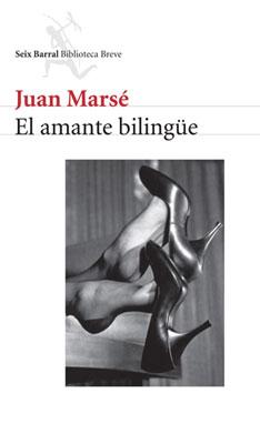 El coche en la literatura. El amante bilingüe. Juan Marsé.