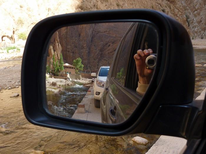 Marruecos. Foto de adivinanza