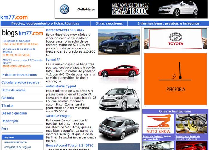 Prensa del motor. km77.com