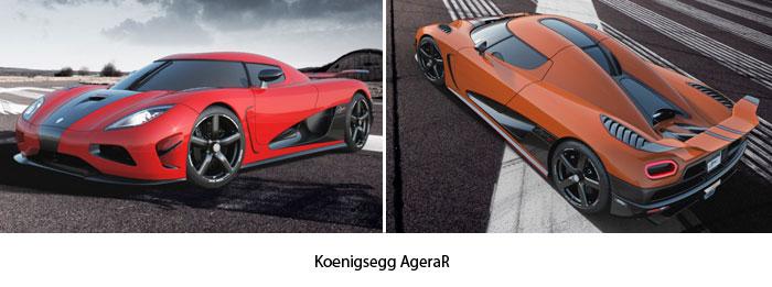 Koenigsegg AgeraR