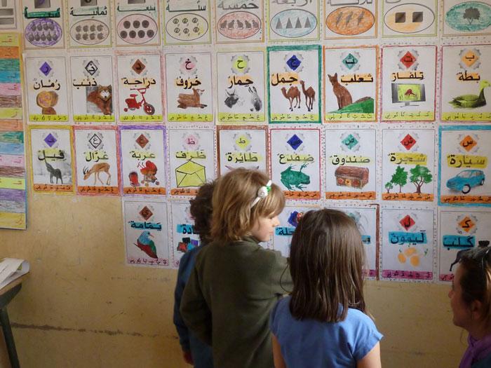 Dibujos realizados por los pequeños marroquíes en las escuelas