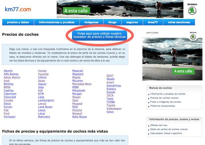 km77.com. Portada de precios y datos. Acceso al comparador de precios