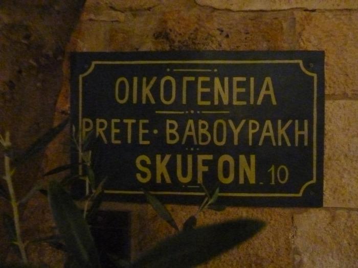 Calle Skufon 10. Xania
