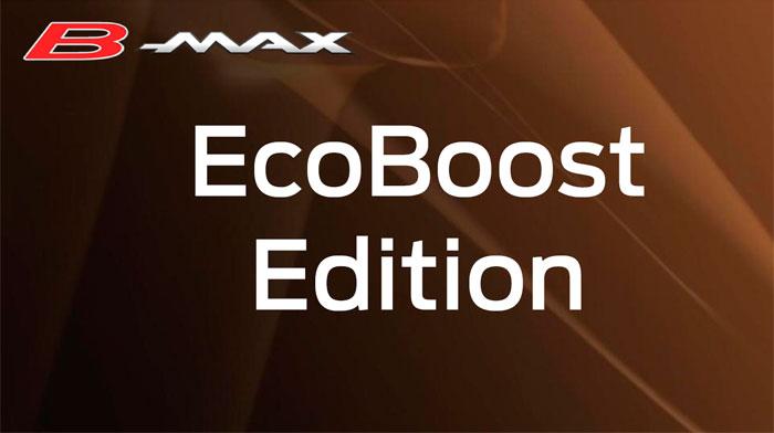 Ford B-MAX EcoBoost Edition. ¡Solo hasta el 30 de septiembre!