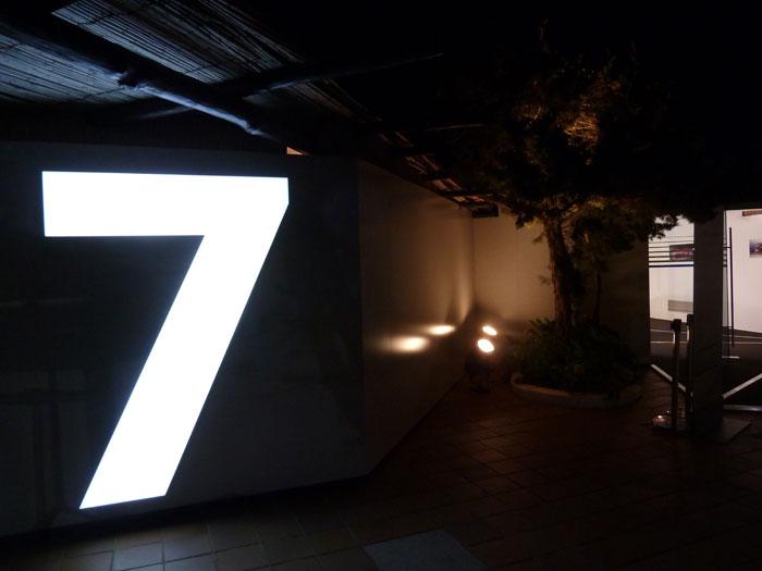 La presentación del 7