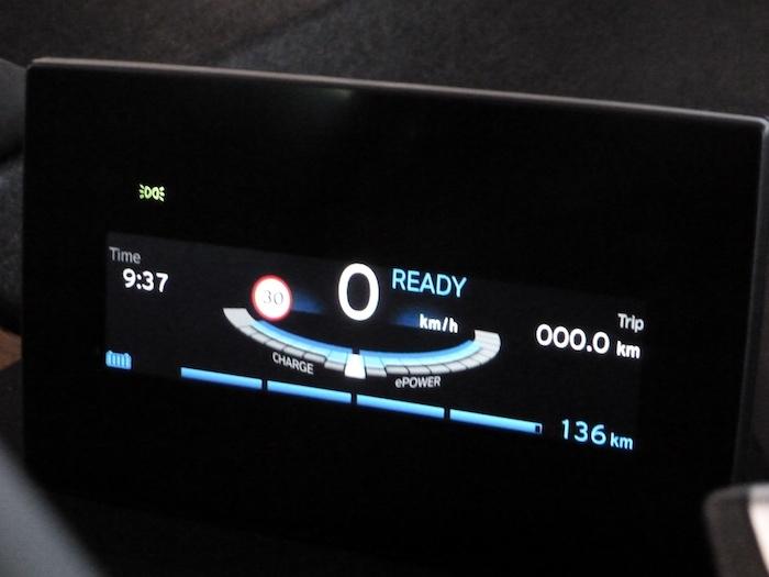 BMW i3. Batería llena