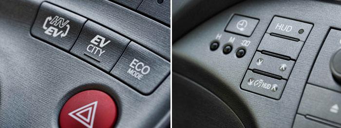 Toyota Prius III Plug-in. Teclas de control