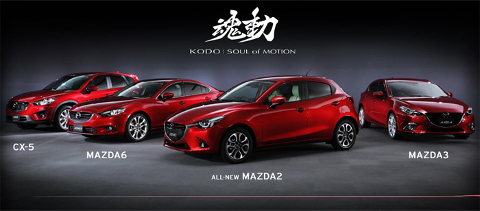 Mazda. Foto de gama