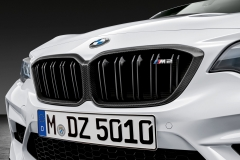 P90302941_highRes_bmw-m2-coupe-competi-scaled