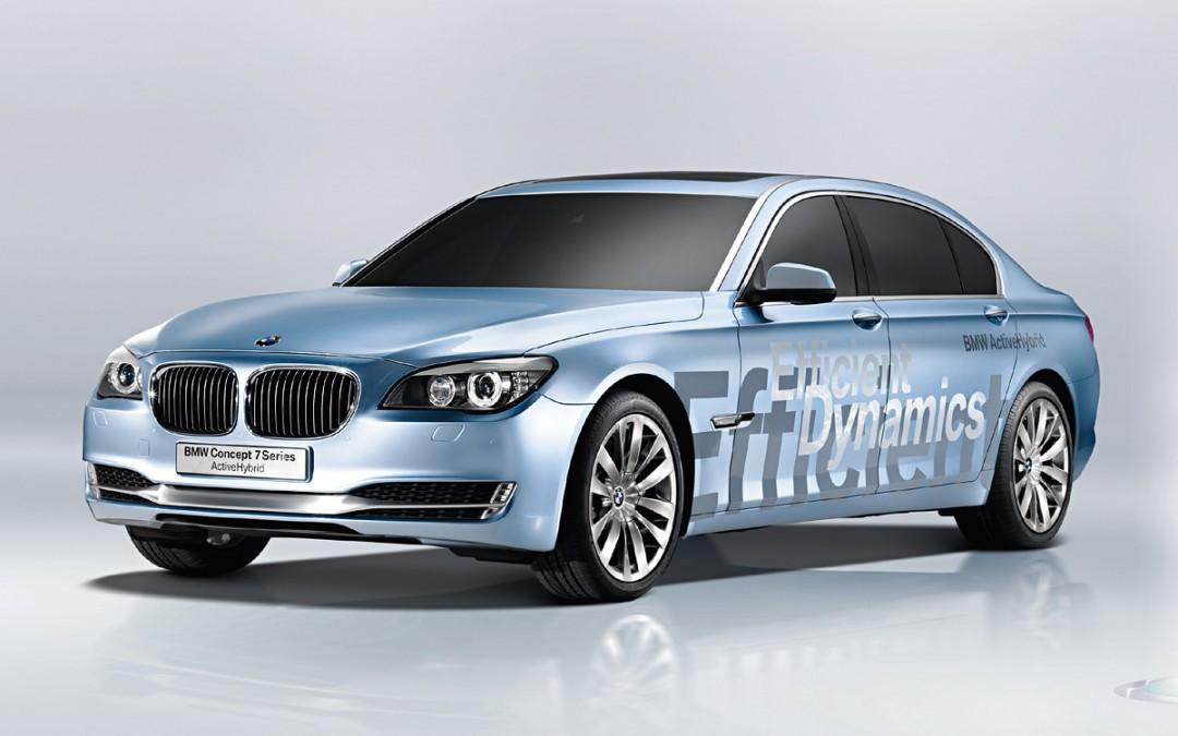 BMW Concept 7 Series ActiveHybrid: la versión híbrida del nuevo Serie 7.