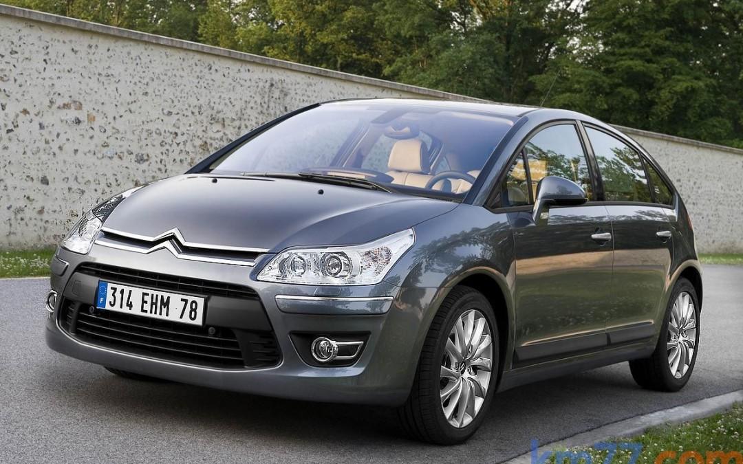 Citroën deja de fabricar el C4 Coupé.