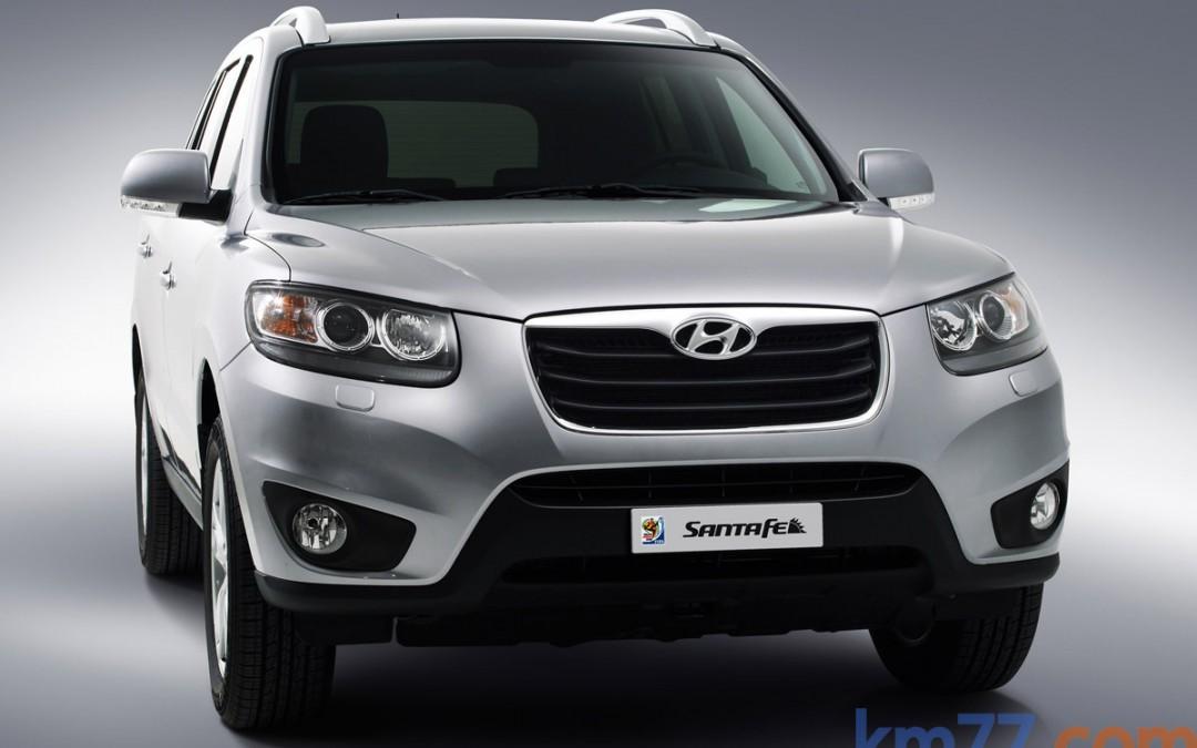 Nuevo Hyundai Santa Fe. Ahora desde 31.000 Euros.