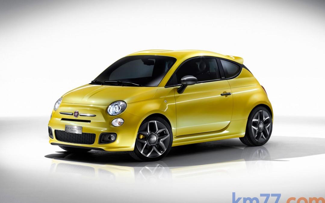 Fiat confirma que el Concept 500 Coupé Zagato se comercializará.