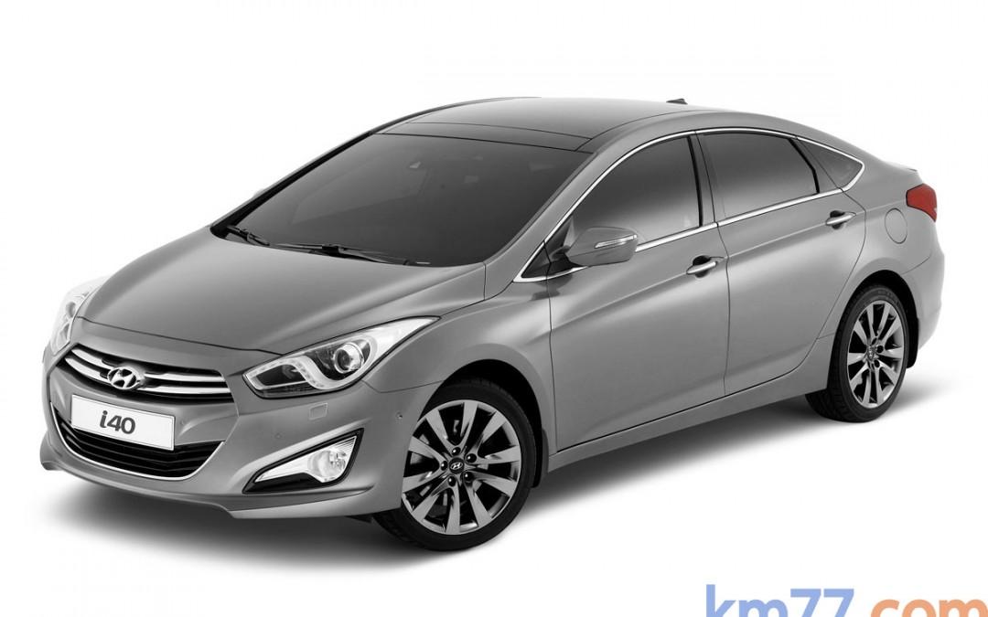 Hyundai pone en venta el i40 Sedán. Desde 19.690 Euros.
