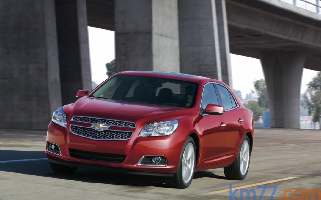 Así es el nuevo Chevrolet Malibu. En venta desde 25.800 Euros.