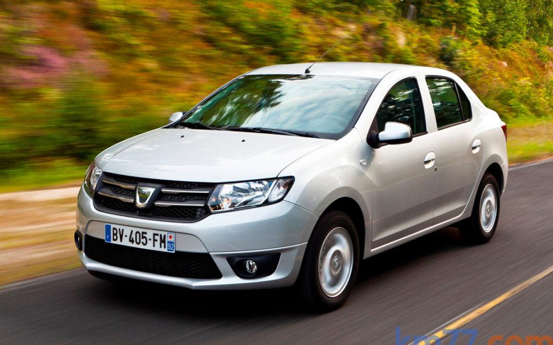 Nuevo Dacia Logan desde 8.950 €