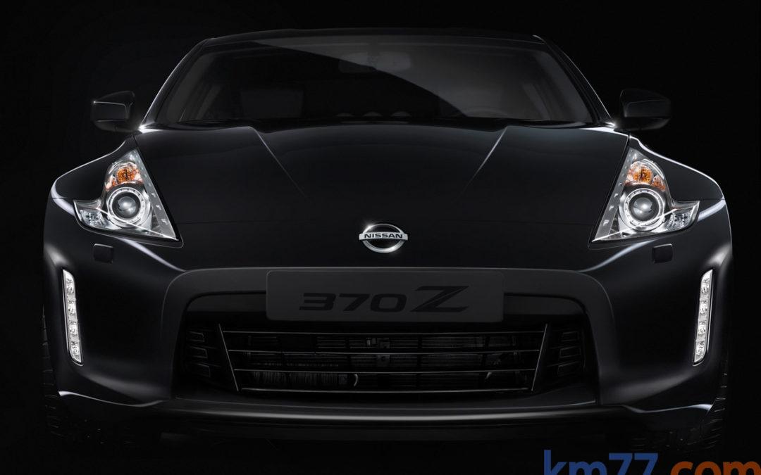 Nissan 370Z cambios en la gama 2013