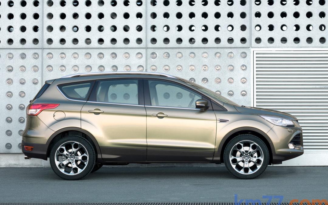 Precios del Ford Kuga