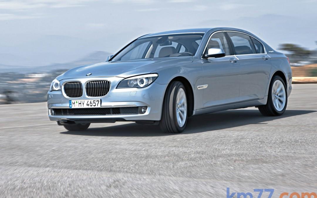 BMW ActiveHybrid 7, el híbrido del Serie 7. En venta desde 115.000 €.