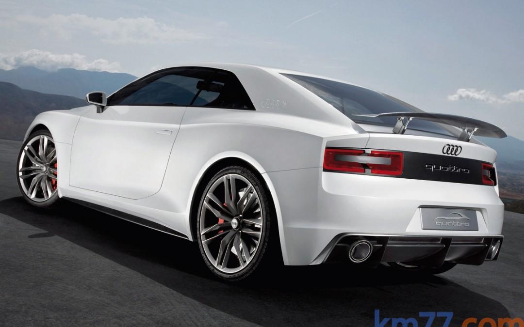 Audi quattro concept. Quiero uno.