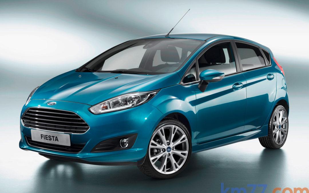 Ford aumenta el descuento en toda la gama Fiesta