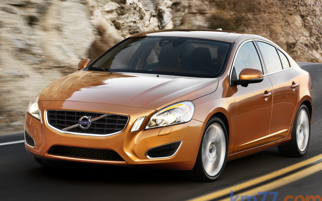 Nueva serie limitada «Volvo Premium Edition»