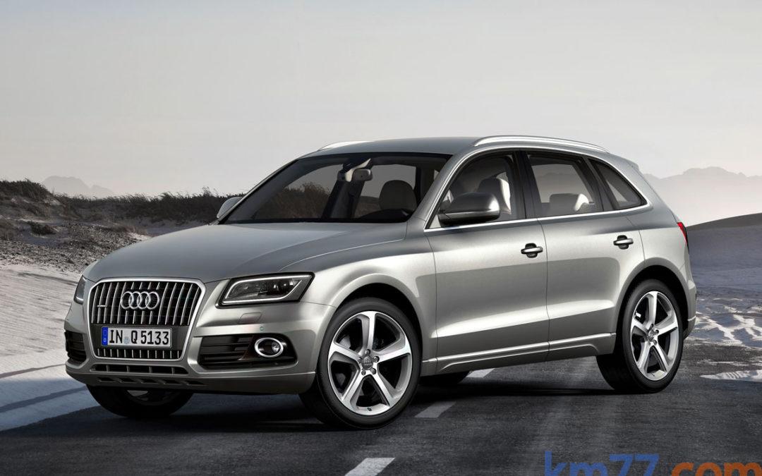 Nuevo Audi Q5 2.0 TDI 150 CV