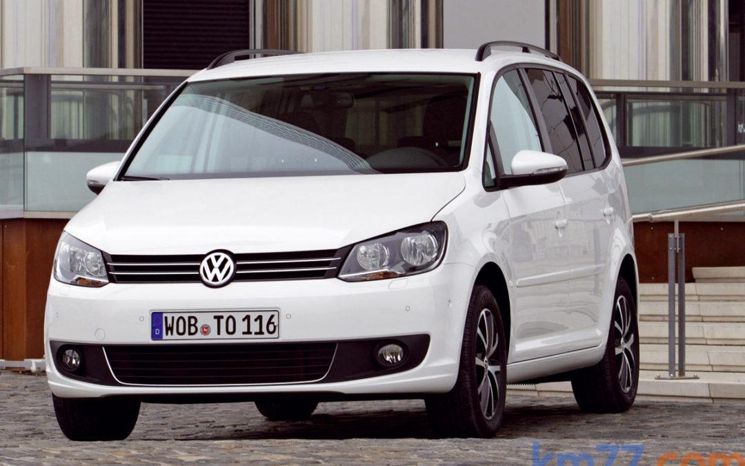 Cambios en la gama Volkswagen Touran