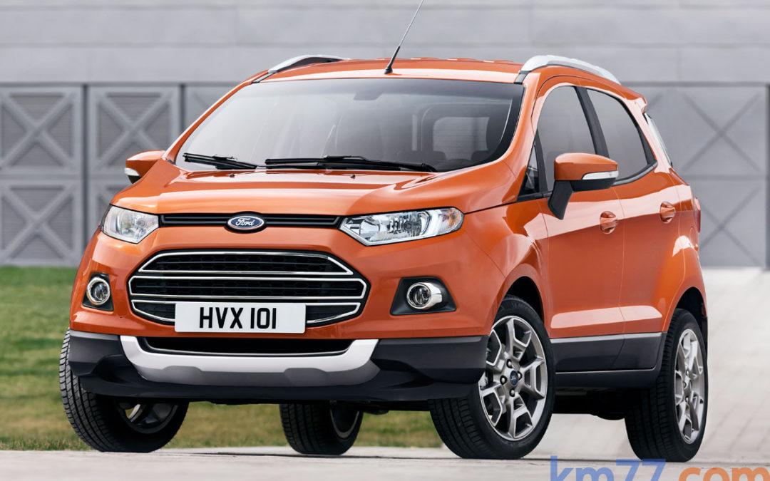 Ford pone a la venta una edición limitada del nuevo EcoSport