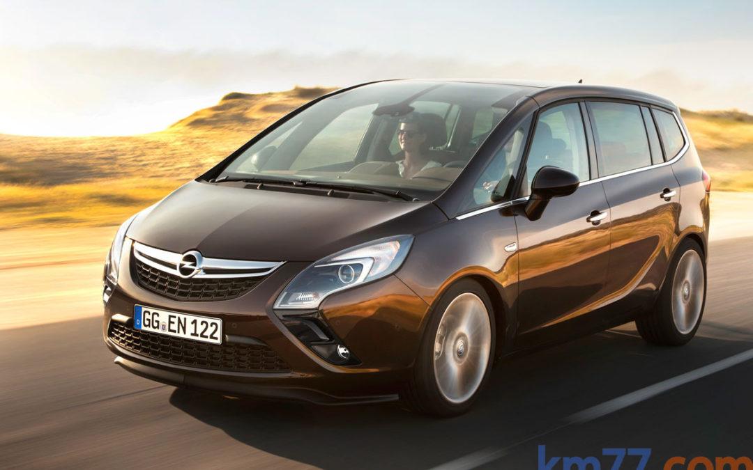 Novedades en la gama Opel Zafira Tourer