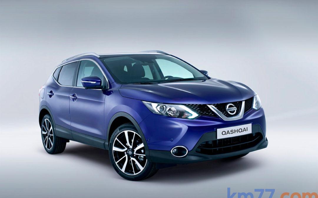 Primeras imágenes del nuevo Nissan Qashqai. ¿Qué os parece?