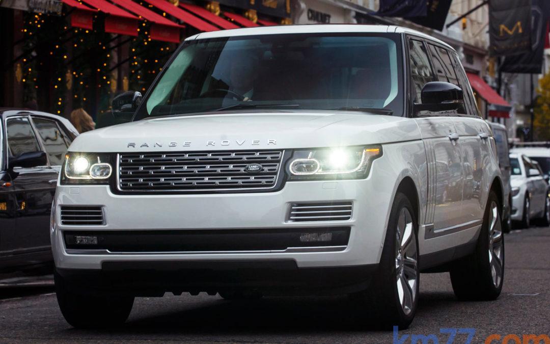 Cambios en la gama Range Rover. Disponible con carrocería extendida.