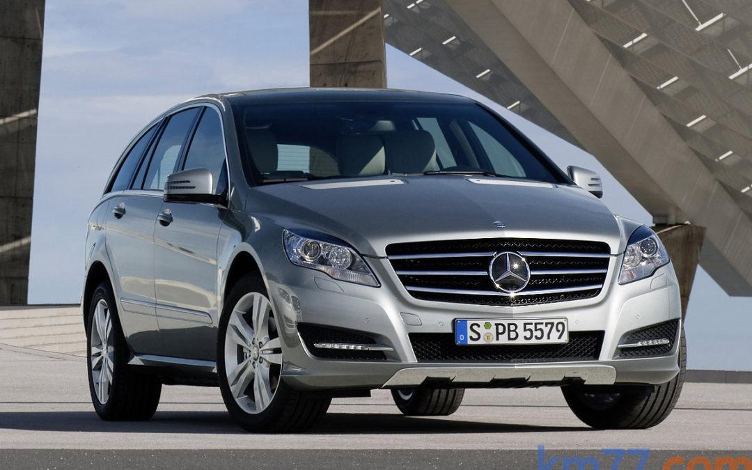 Mercedes-Benz retira del mercado el Clase R