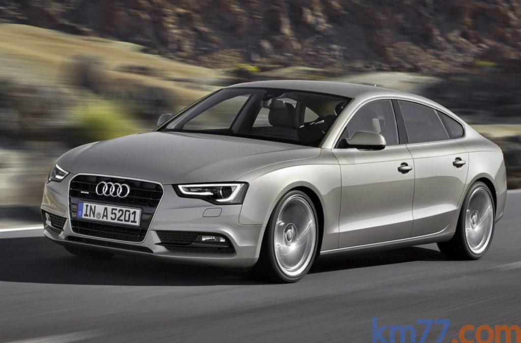 El Audi A5 también contará con ediciones especiales
