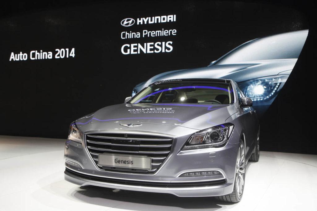 Beijing Motor Show_Genesis 1