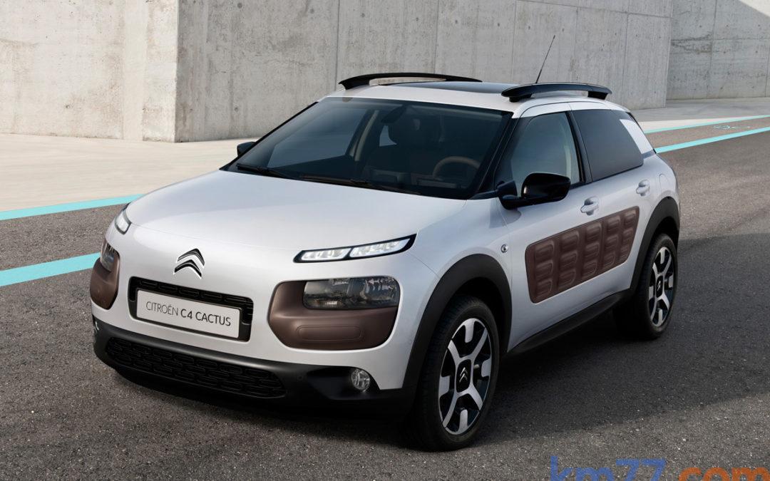 Citroën C4 Cactus, ediciones especiales de lanzamiento