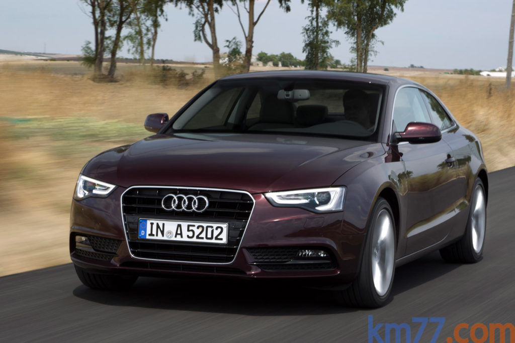 A5 Coupe ultra