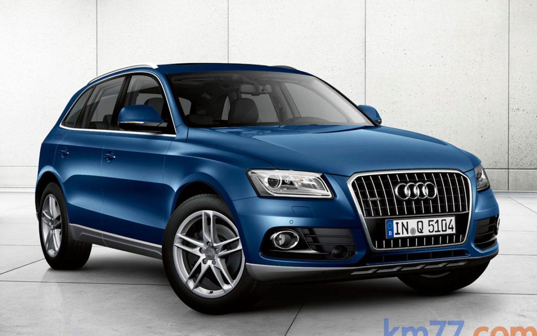 Audi Q5. Disponible con nuevos motores «Clean Diesel» de 190 y 258 CV