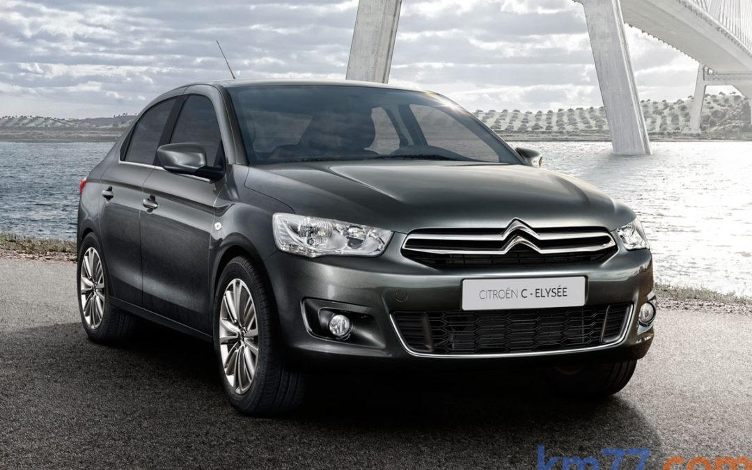Nuevo Citroën C-Elysée Millenium