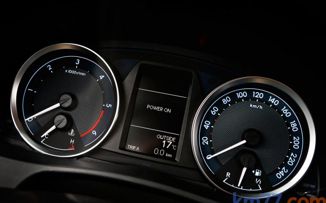 Toyota Auris. Ya a la venta la gama 2014. Desde 15 601 €