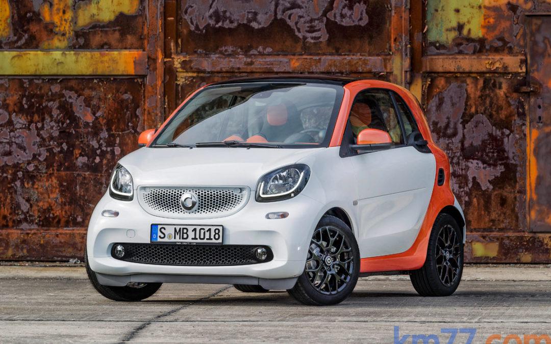 El smart fortwo cabrio y las versiones BRABUS convivirán con los nuevos modelos