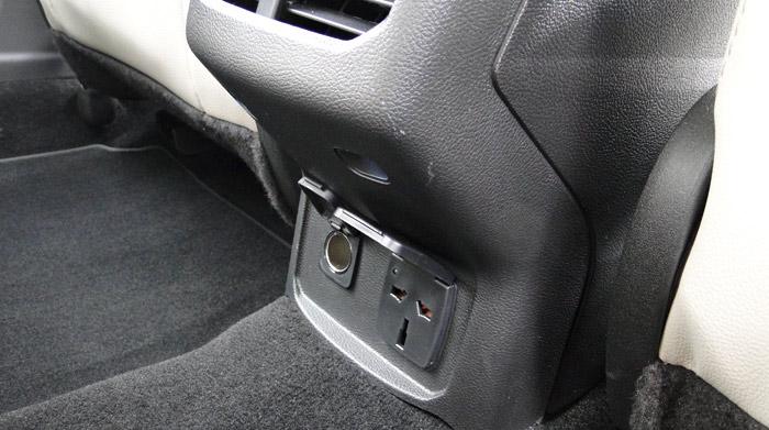 Ford Mondeo (2015). Detalles del interior