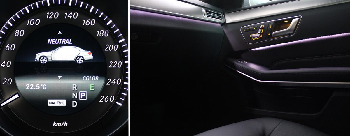 Mercedes-Benz Clase E (2013). Luz ambiental