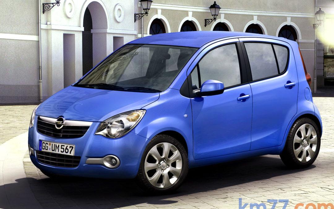 El Opel Agila ya no está a la venta en nuestro mercado