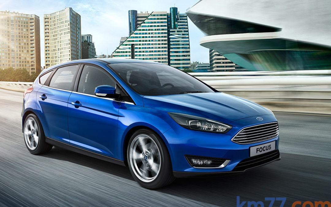 Nuevo Ford Focus, a la venta desde 15 525 €