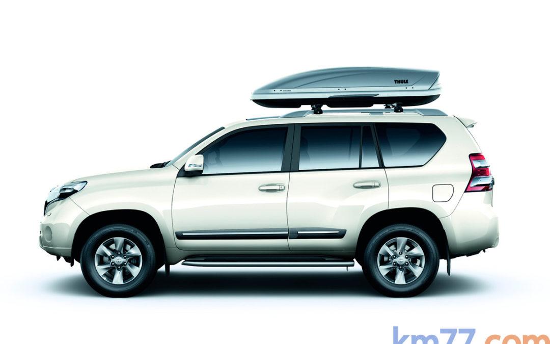 Novedades en la gama Toyota Land Cruiser