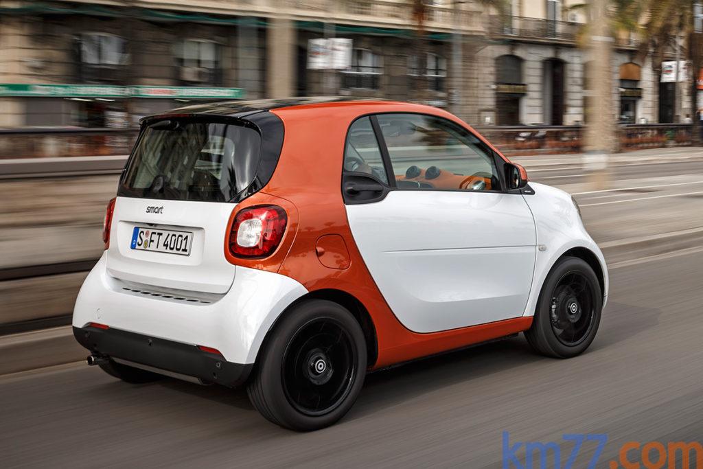 smart fortwo coupé #edition1